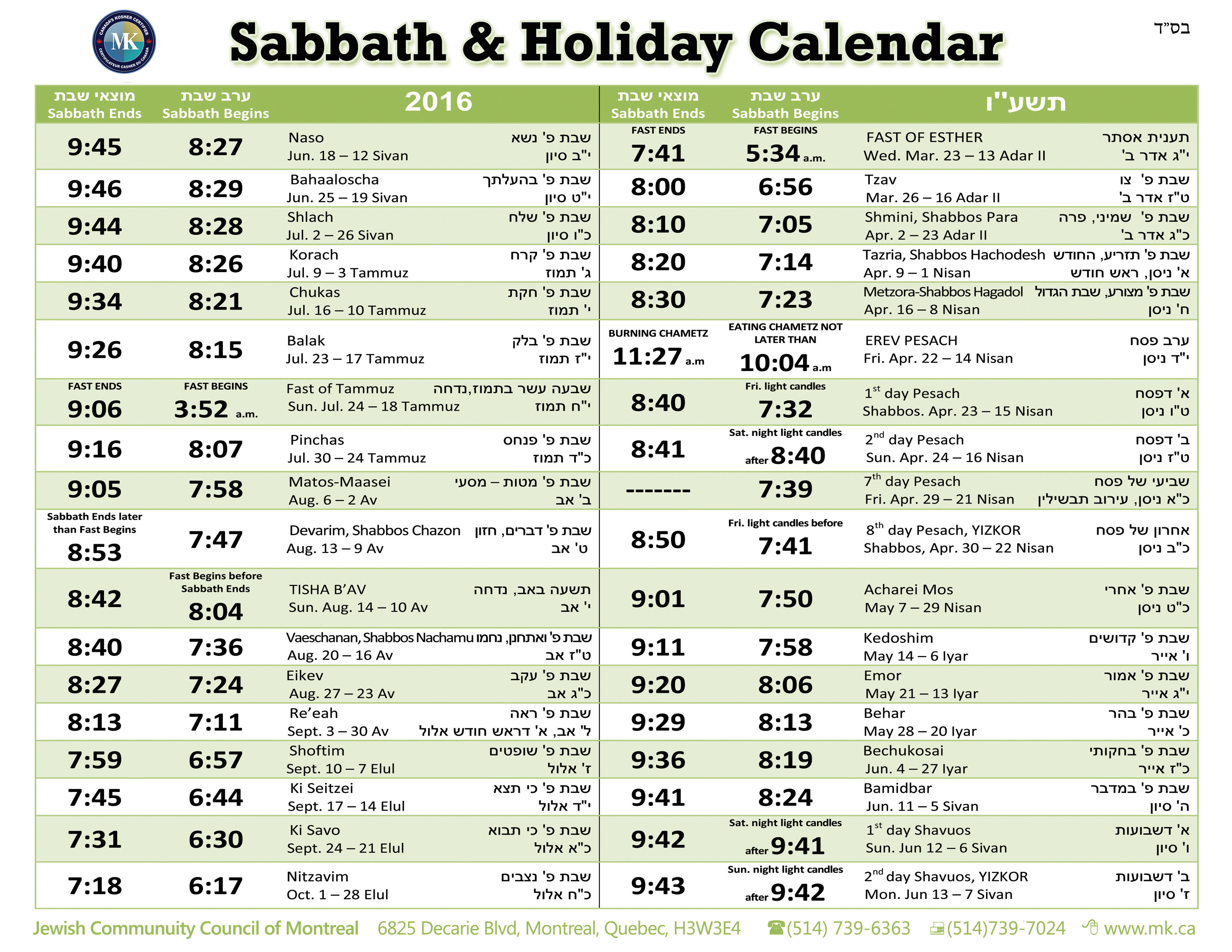Pesach 2019 Calendar NEW! Shabbos Calendar 2019   MK Kosher